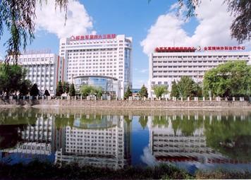 医院大楼 远景.jpg